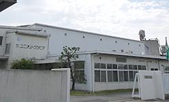 株式会社ユニオン・グラビア/オークラ情報システム株式会社