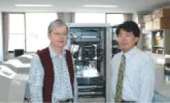 広島大学 ナノデバイス・システム研究センター