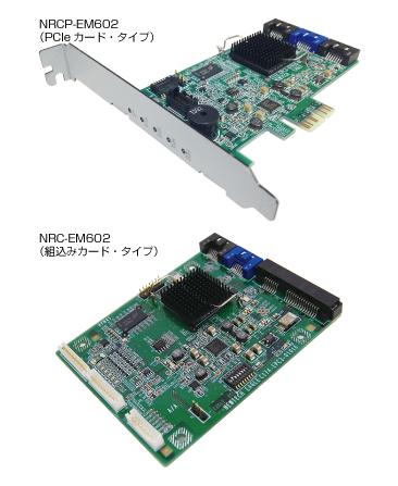 内蔵用ミラーリングカード(SATA 6G)