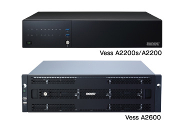 Vess A2000シリーズ